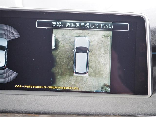 xDrive35dMスポーツ 5人乗 セレクトPKG SR(12枚目)