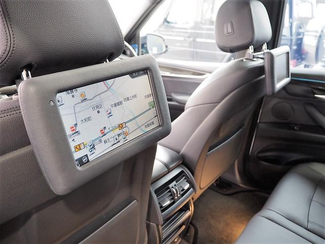 xDrive35dMスポーツ 5人乗 セレクトPKG SR(13枚目)