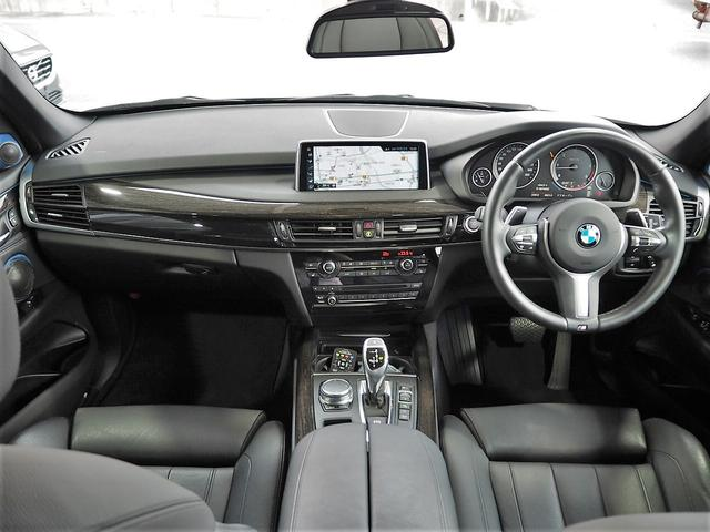 xDrive35dMスポーツ 5人乗 セレクトPKG SR(15枚目)