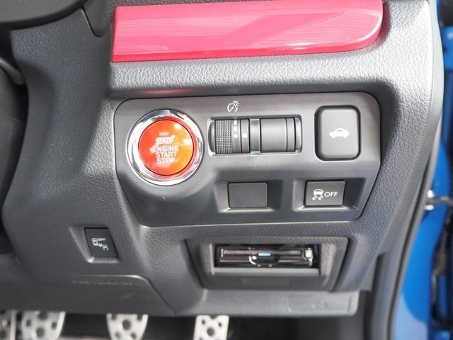 「スバル」「WRX STI」「セダン」「京都府」の中古車12