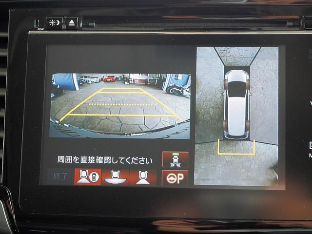 マルチビューカメラシステム・スマートパーキングアシストシステム