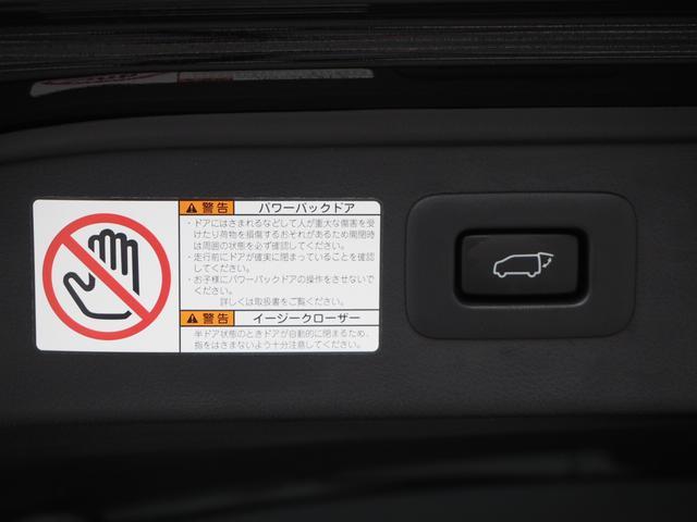 「トヨタ」「ヴェルファイア」「ミニバン・ワンボックス」「京都府」の中古車47
