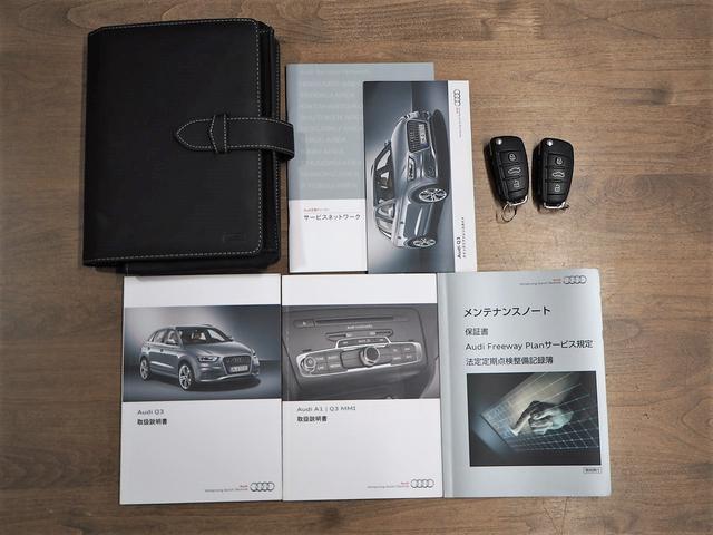 「アウディ」「アウディ Q3」「SUV・クロカン」「京都府」の中古車19