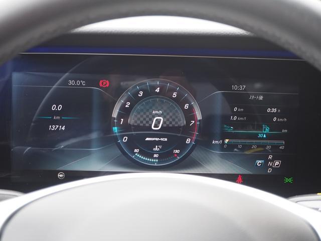 13714km
