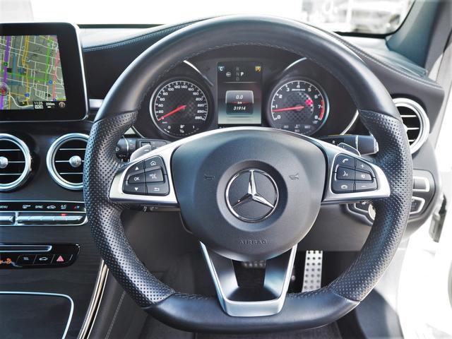 GLC43 4マチック レザーEXCパッケージ パノラミックスライディングルーフ/アラウンドビューモニター/Burmester/パークトロニック/黒革シート/キーレスゴー/AMGスポーツサスペンション/純正ドライブレコーダー/シートヒーター(11枚目)