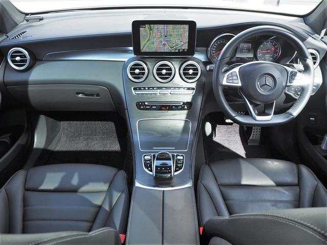 GLC43 4マチック レザーEXCパッケージ パノラミックスライディングルーフ/アラウンドビューモニター/Burmester/パークトロニック/黒革シート/キーレスゴー/AMGスポーツサスペンション/純正ドライブレコーダー/シートヒーター(15枚目)
