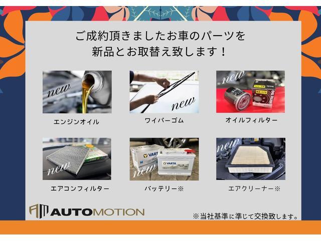 GLC43 4マチック レザーEXCパッケージ パノラミックスライディングルーフ/アラウンドビューモニター/Burmester/パークトロニック/黒革シート/キーレスゴー/AMGスポーツサスペンション/純正ドライブレコーダー/シートヒーター(19枚目)