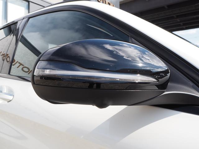 GLC43 4マチック レザーEXCパッケージ パノラミックスライディングルーフ/アラウンドビューモニター/Burmester/パークトロニック/黒革シート/キーレスゴー/AMGスポーツサスペンション/純正ドライブレコーダー/シートヒーター(30枚目)