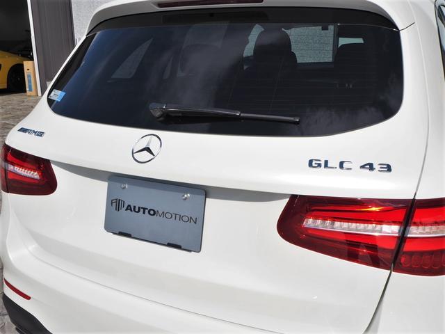 GLC43 4マチック レザーEXCパッケージ パノラミックスライディングルーフ/アラウンドビューモニター/Burmester/パークトロニック/黒革シート/キーレスゴー/AMGスポーツサスペンション/純正ドライブレコーダー/シートヒーター(39枚目)