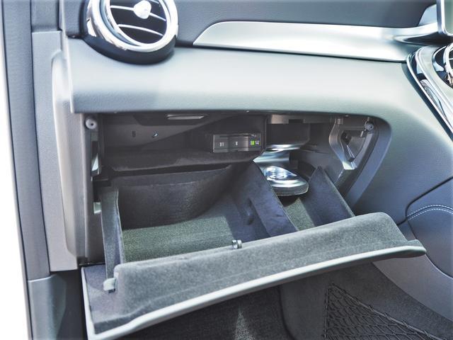 GLC43 4マチック レザーEXCパッケージ パノラミックスライディングルーフ/アラウンドビューモニター/Burmester/パークトロニック/黒革シート/キーレスゴー/AMGスポーツサスペンション/純正ドライブレコーダー/シートヒーター(43枚目)