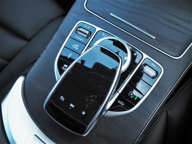 GLC43 4マチック レザーEXCパッケージ パノラミックスライディングルーフ/アラウンドビューモニター/Burmester/パークトロニック/黒革シート/キーレスゴー/AMGスポーツサスペンション/純正ドライブレコーダー/シートヒーター(56枚目)