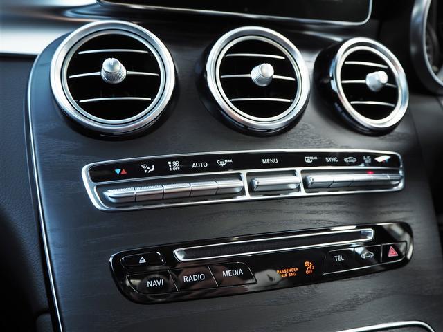 GLC43 4マチック レザーEXCパッケージ パノラミックスライディングルーフ/アラウンドビューモニター/Burmester/パークトロニック/黒革シート/キーレスゴー/AMGスポーツサスペンション/純正ドライブレコーダー/シートヒーター(59枚目)