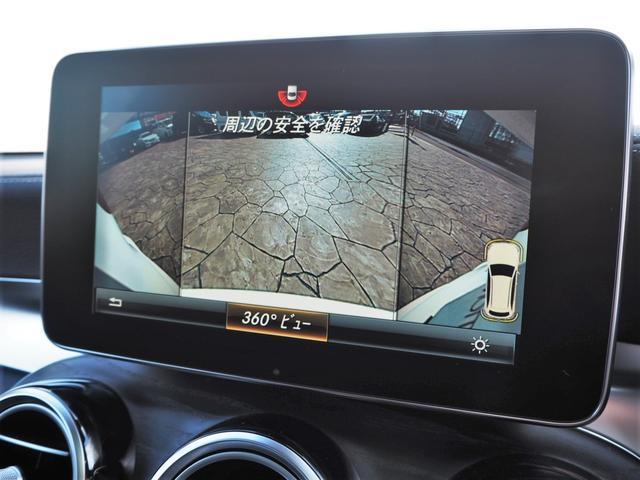 GLC43 4マチック レザーEXCパッケージ パノラミックスライディングルーフ/アラウンドビューモニター/Burmester/パークトロニック/黒革シート/キーレスゴー/AMGスポーツサスペンション/純正ドライブレコーダー/シートヒーター(60枚目)