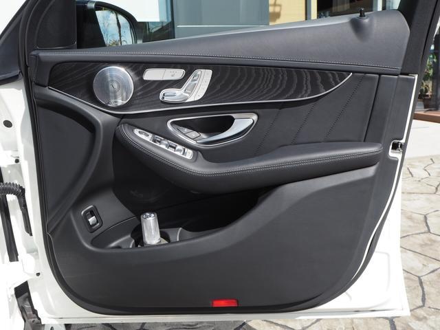 GLC43 4マチック レザーEXCパッケージ パノラミックスライディングルーフ/アラウンドビューモニター/Burmester/パークトロニック/黒革シート/キーレスゴー/AMGスポーツサスペンション/純正ドライブレコーダー/シートヒーター(71枚目)