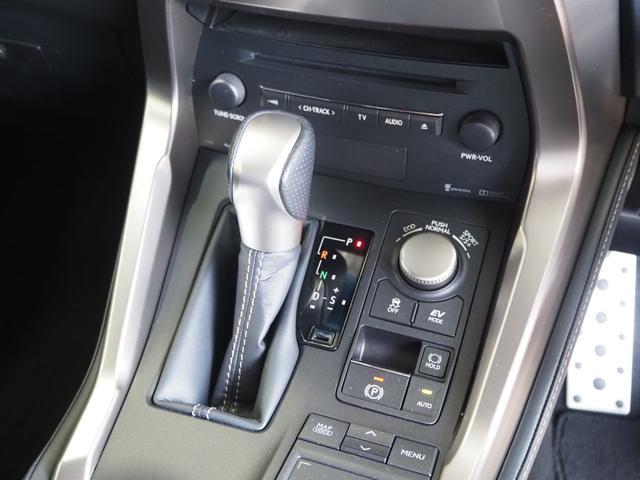 「レクサス」「NX」「SUV・クロカン」「京都府」の中古車8