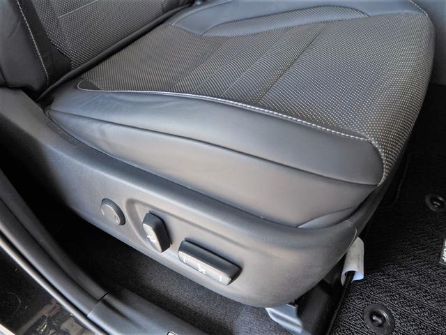 「レクサス」「NX」「SUV・クロカン」「京都府」の中古車40