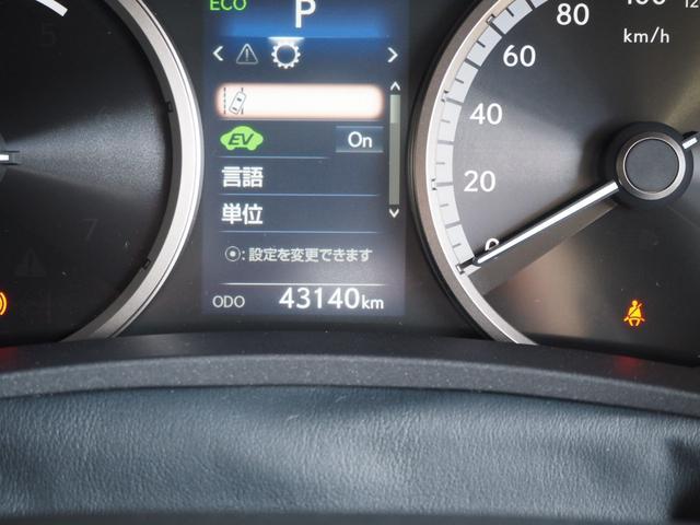 「レクサス」「NX」「SUV・クロカン」「京都府」の中古車44