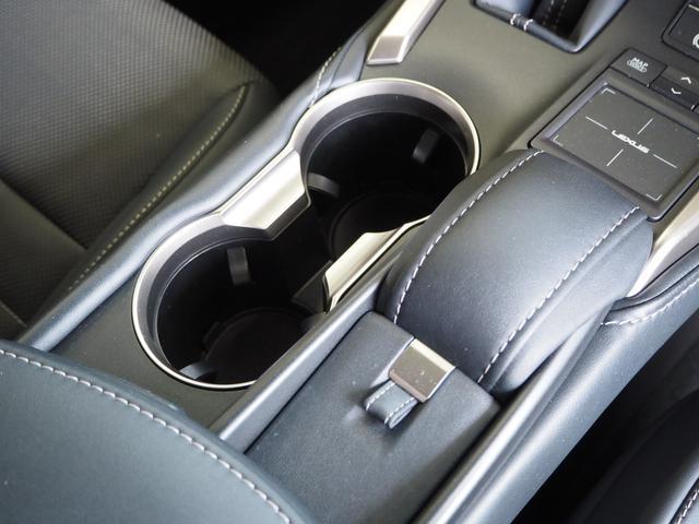 「レクサス」「NX」「SUV・クロカン」「京都府」の中古車47