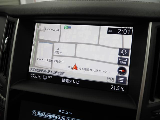 「日産」「スカイライン」「セダン」「京都府」の中古車35
