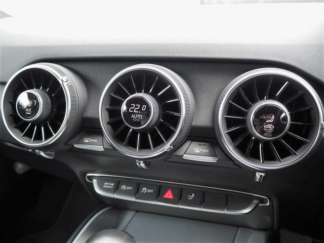 1.8TFSI KW ST-X車高調キット/バーチャルコクピット/レザーステアリング/リトラクタブルリアスポイラー/オートエアコン/ドライビングセレクト/17インチ純正アルミホイール/プッシュスタート/ETC2.0(11枚目)