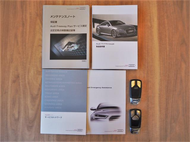1.8TFSI KW ST-X車高調キット/バーチャルコクピット/レザーステアリング/リトラクタブルリアスポイラー/オートエアコン/ドライビングセレクト/17インチ純正アルミホイール/プッシュスタート/ETC2.0(18枚目)