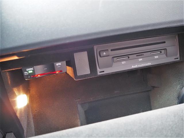 1.8TFSI KW ST-X車高調キット/バーチャルコクピット/レザーステアリング/リトラクタブルリアスポイラー/オートエアコン/ドライビングセレクト/17インチ純正アルミホイール/プッシュスタート/ETC2.0(40枚目)