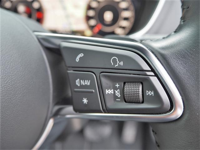 1.8TFSI KW ST-X車高調キット/バーチャルコクピット/レザーステアリング/リトラクタブルリアスポイラー/オートエアコン/ドライビングセレクト/17インチ純正アルミホイール/プッシュスタート/ETC2.0(48枚目)
