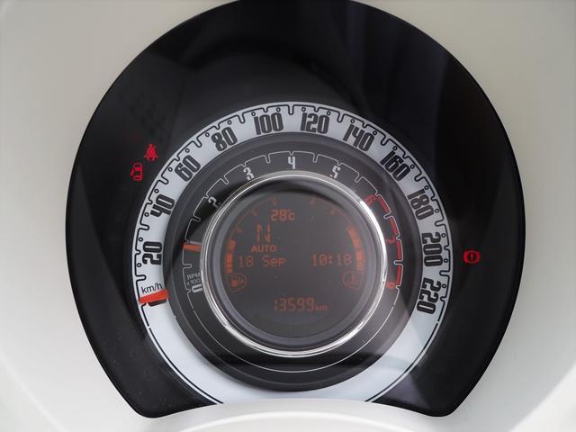 ツインエア ポップ チェック柄ファブリックシート/14インチアルミホイール/7インチタッチパネル/LEDデイランプ/レザー調ステアリング/ステアリングスイッチ/ETC(10枚目)