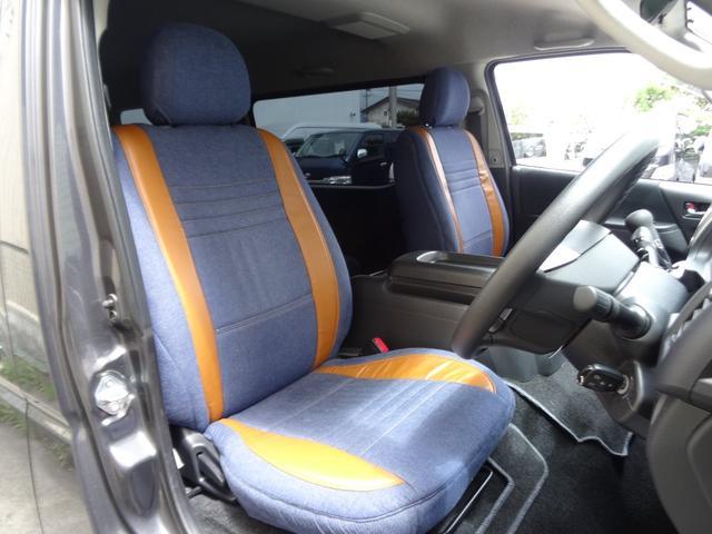トヨタ ハイエースバン ワイド3.0D-TS-GL デニムシートベット車検31年8月