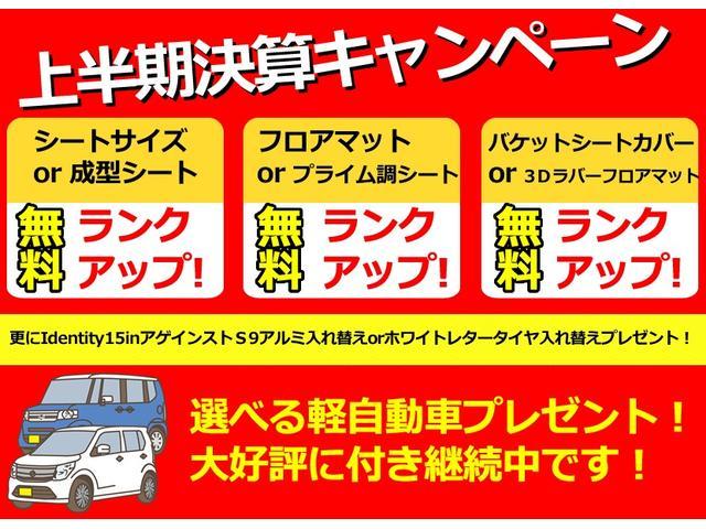 ワゴンGL4WD 3列REVOシート2脚コンプリート3(2枚目)
