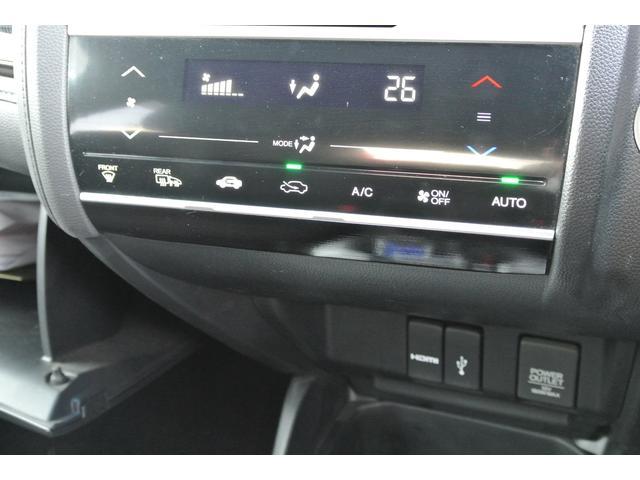 ホンダ フィットハイブリッド Sパッケージ ナビTV バックモニター 車高調 マフラー