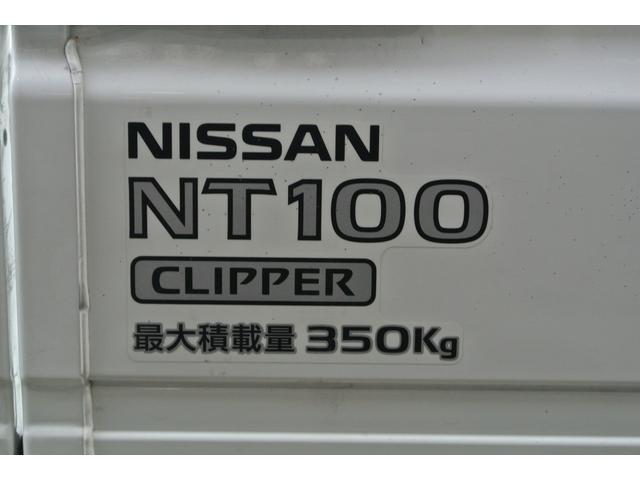 日産 NT100クリッパートラック DX 三方開 パワステ ラジオ エアコン