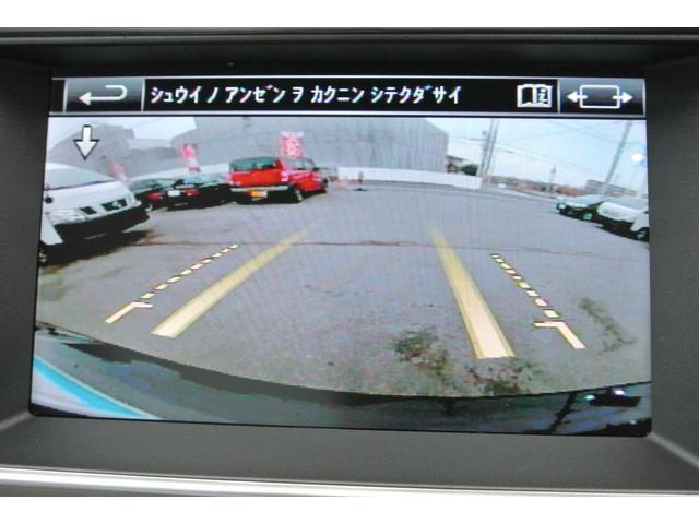 プレステージ ナビTV 革シート 全方位カメラ ガラスルーフ(12枚目)