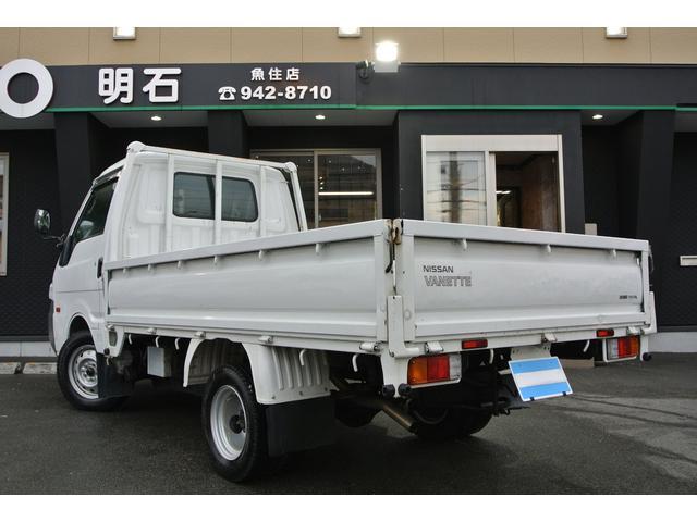 平 ロングスーパーローDX 積載1000kg 三方開(2枚目)