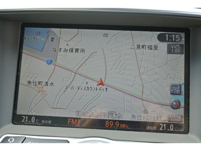 250GT 純正HDDナビ バックカメラ プッシュスタート(10枚目)