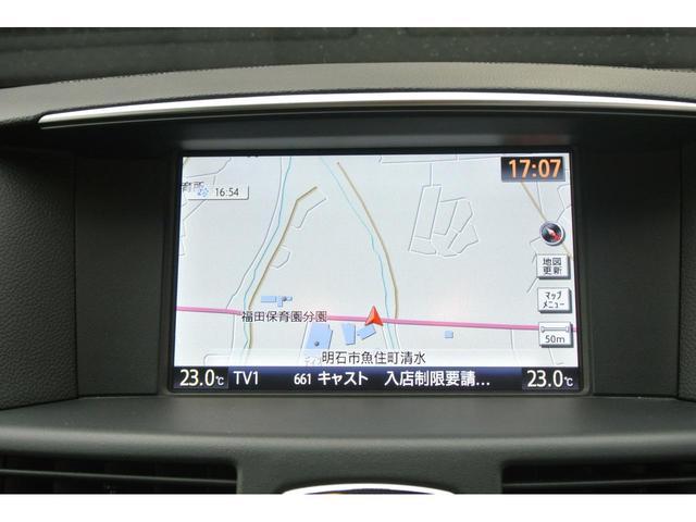 370GT タイプS ナビTV アラウンドビューモニター(11枚目)