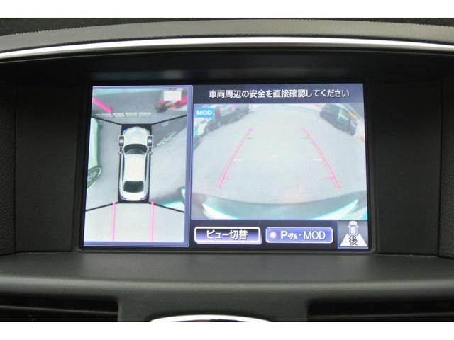 370GT タイプS ナビTV アラウンドビューモニター(12枚目)