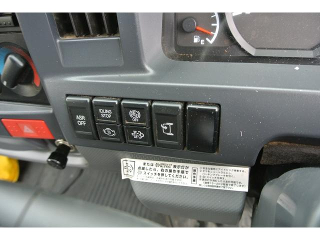 「その他」「エルフトラック」「トラック」「兵庫県」の中古車11