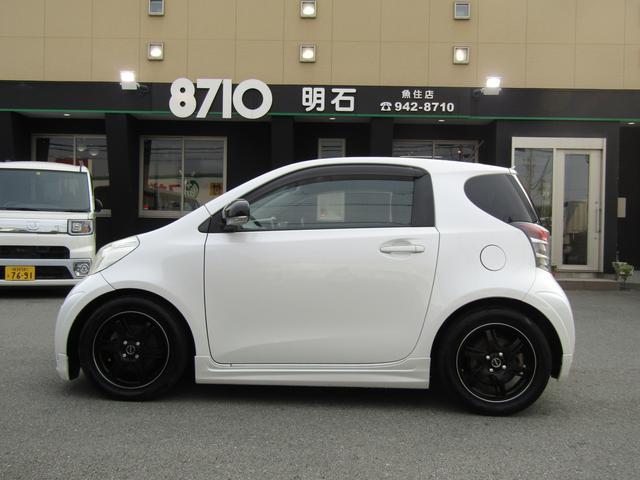 「トヨタ」「iQ」「コンパクトカー」「兵庫県」の中古車3