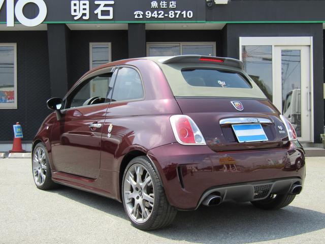 「アバルト」「695 エディツィオーネマセラティ」「コンパクトカー」「兵庫県」の中古車2