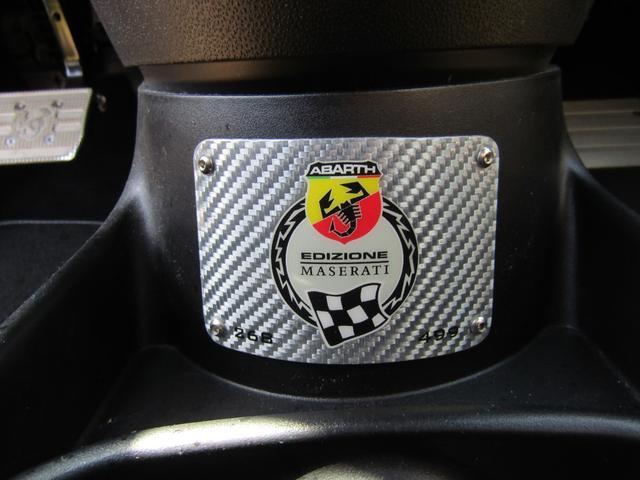 「アバルト」「695 エディツィオーネマセラティ」「コンパクトカー」「兵庫県」の中古車16