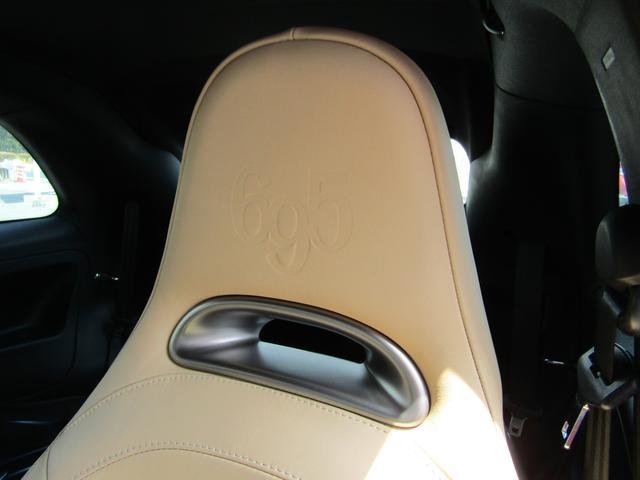 「アバルト」「695 エディツィオーネマセラティ」「コンパクトカー」「兵庫県」の中古車18