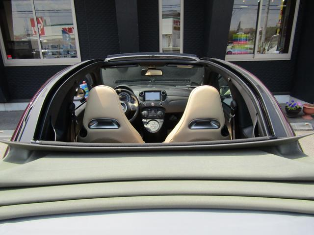 「アバルト」「695 エディツィオーネマセラティ」「コンパクトカー」「兵庫県」の中古車19