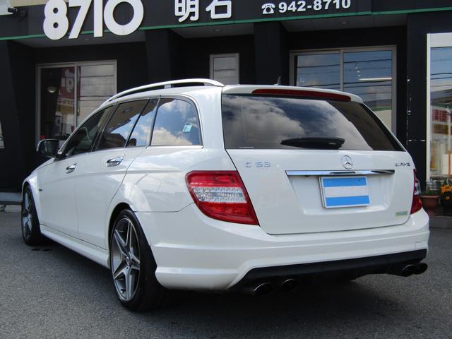「その他」「AMGその他」「その他」「兵庫県」の中古車2
