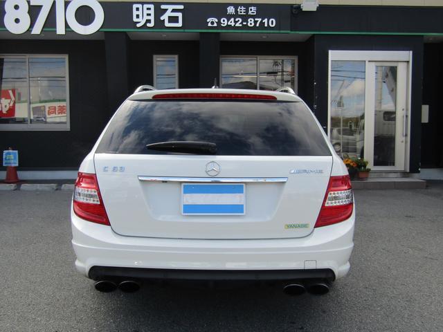 「その他」「AMGその他」「その他」「兵庫県」の中古車5