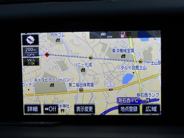 RC300h Fスポーツ メーカーナビ TV バックカメラ 3眼LEDヘッドライト プリクラッシュ 革シート パワーシート エアシート クリアランスソナー BSM パドルシフト(10枚目)