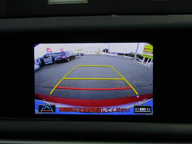 RC300h Fスポーツ メーカーナビ TV バックカメラ 3眼LEDヘッドライト プリクラッシュ 革シート パワーシート エアシート クリアランスソナー BSM パドルシフト(11枚目)