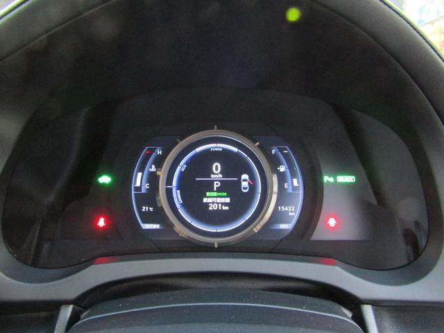 RC300h Fスポーツ メーカーナビ TV バックカメラ 3眼LEDヘッドライト プリクラッシュ 革シート パワーシート エアシート クリアランスソナー BSM パドルシフト(16枚目)