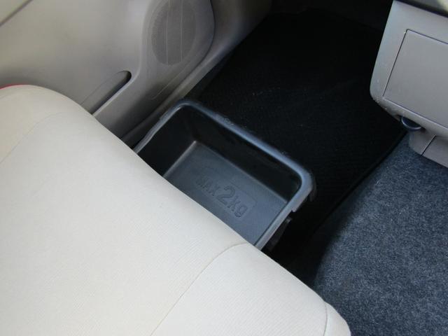 「ダイハツ」「ムーヴコンテ」「コンパクトカー」「兵庫県」の中古車18