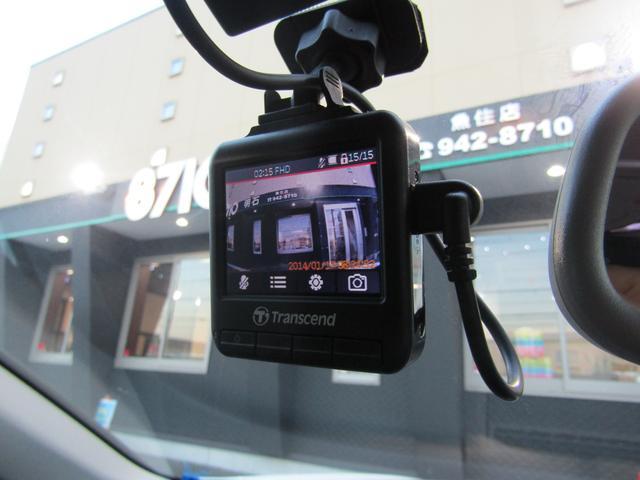 3.0TFSIクワトロ ナビTV 革シート 20インチAW バックカメラ アダプティブクルーズ LEDヘッドライト(18枚目)